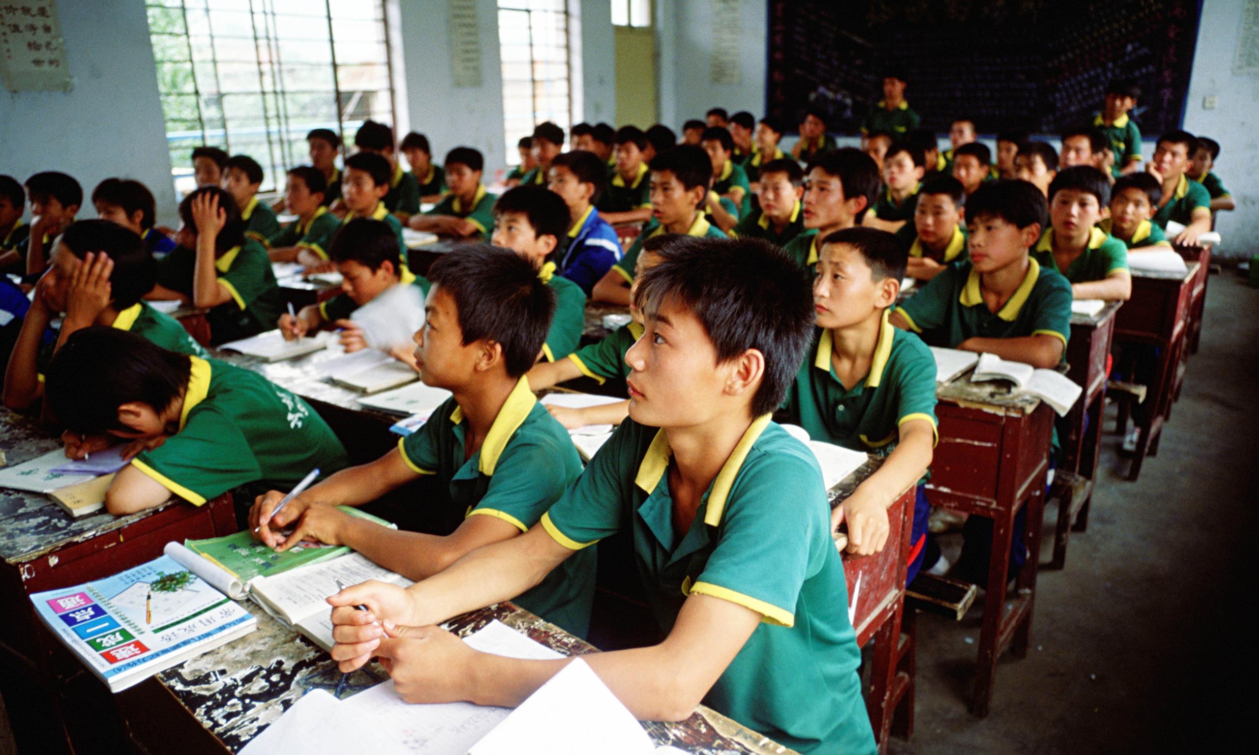 Chinese Studentjjmp4