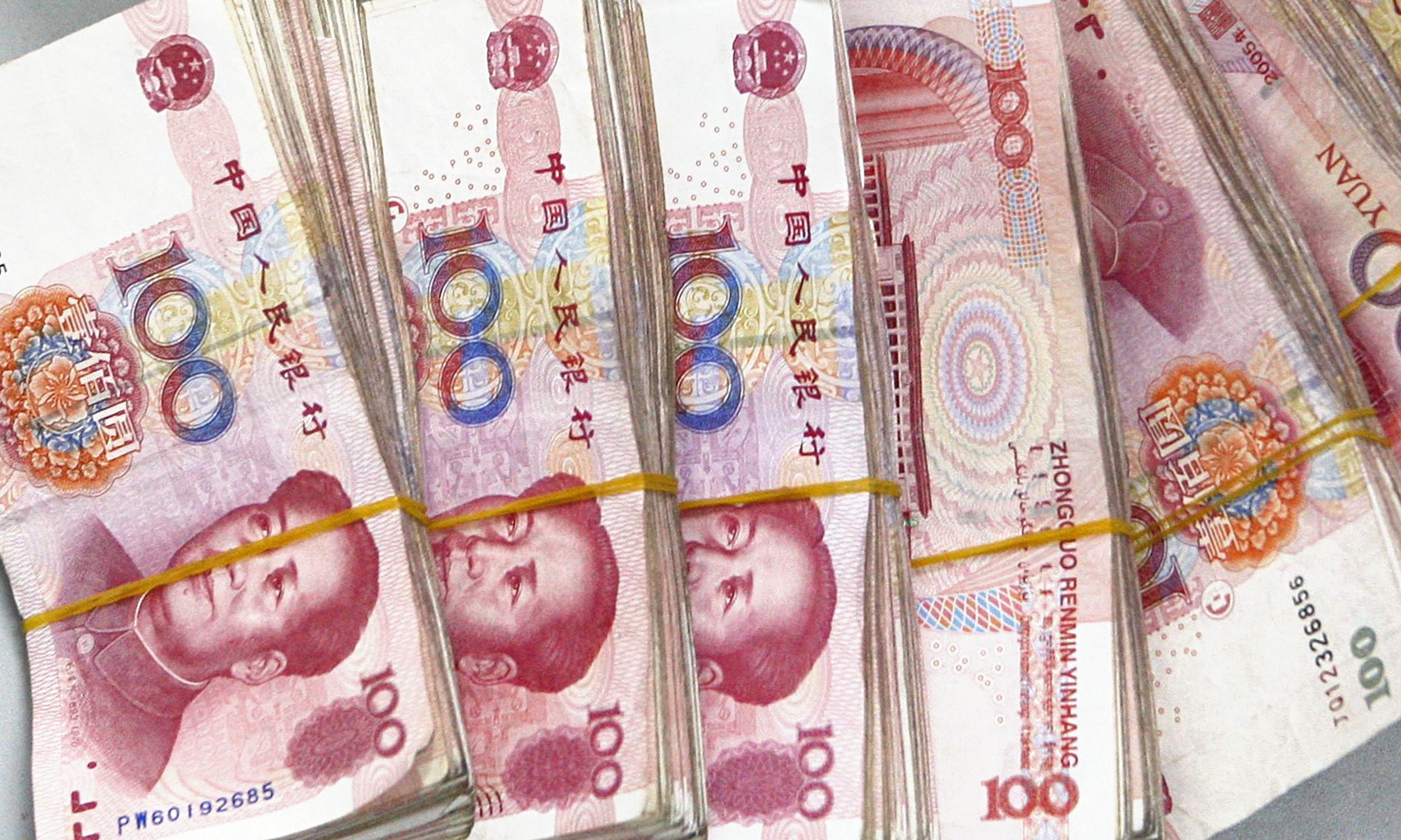 China's Yuan Drops For A Third Day